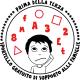 prima-della-terza-logo-scritta-440px
